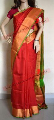 Uppada red color silk saree front view