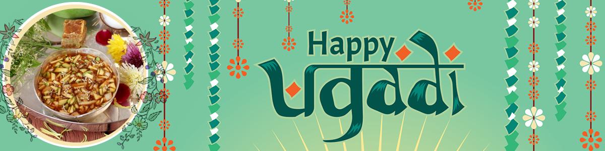Ugadhi Devihandlooms 2018