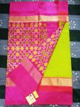 Pochampally ikkath small checked silk saree-12