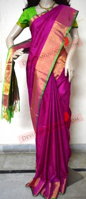 uppada-pink-color-plain-silk-saree-with-gold-border-front-view